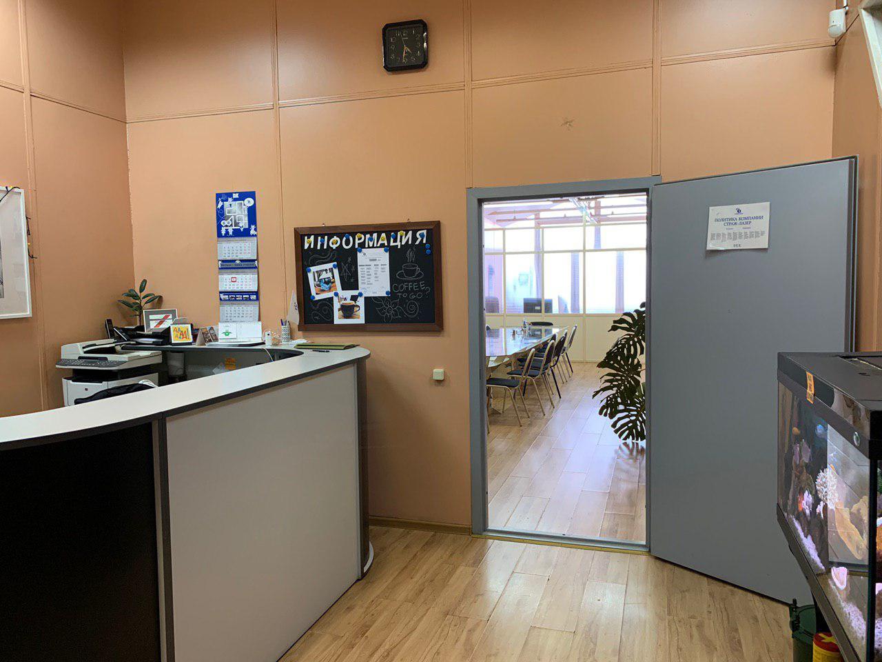 Офисы 26-80 м²